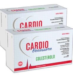 Χοληστερόλη Cardio Wellness
