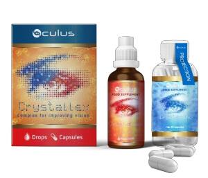 Crystallex Culus Drops Capsules Ελλάδα