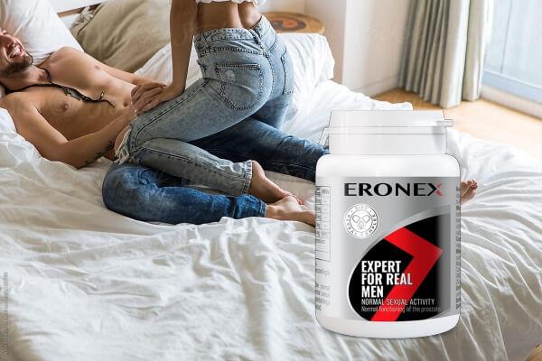 Τιμή Eronex Ελλάδα