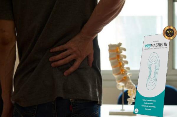 promagnetin, άνθρωπος με πόνο στην πλάτη
