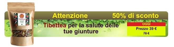 τιμπετα τιμη ιταλια