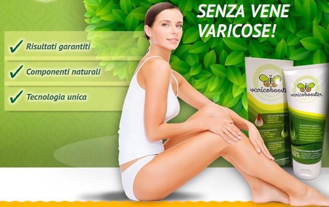 πόδια varicbooster gel